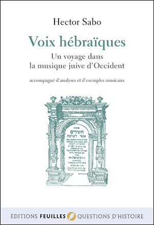 Voix hébraïques